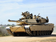 Танк M-1 Abrams