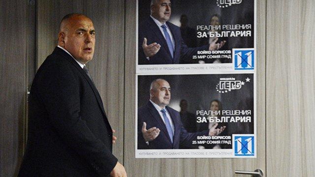 Факти (Болгария): США сбросили Борисова со счетов