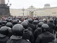 Акция протеста в Санкт-Петербурге, 26 марта