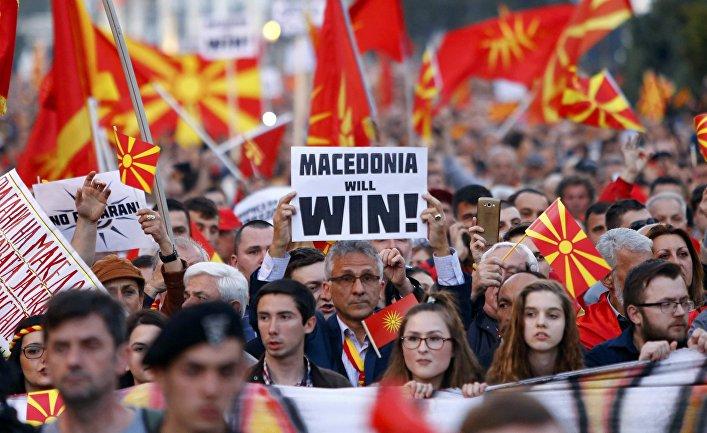 Акция протеста против официального использования албанского языка в Скопье