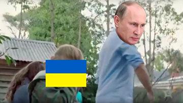 Путин решает сирийский конфликт