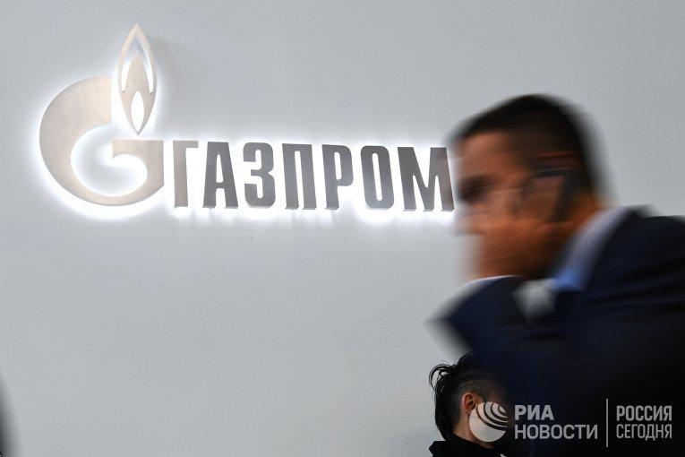 Павильон компании «Газпром»