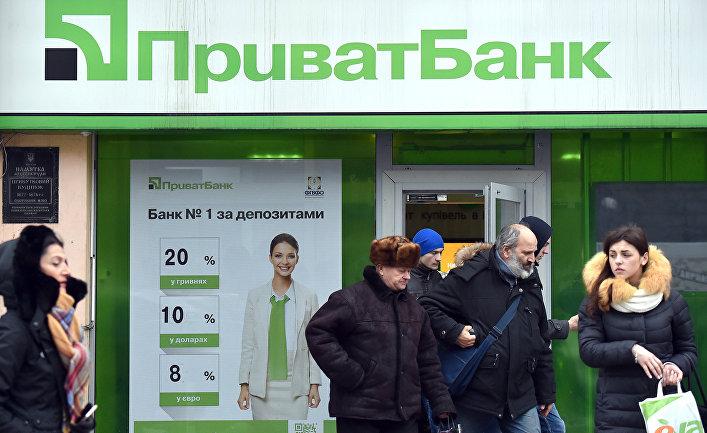 Офис «Приватбанка» в Киеве