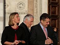 Верховный представитель Европейского союза по иностранным делам и политике безопасности Федерика Могерини, госсекретарь США Рекс Тиллерсон и министр иностранных дел Германии Зигмар Габриэль