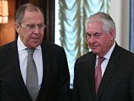 Министр иностранных дер РФ Сергей Лавров и Государственный секретарь США Рекс Тиллерсон