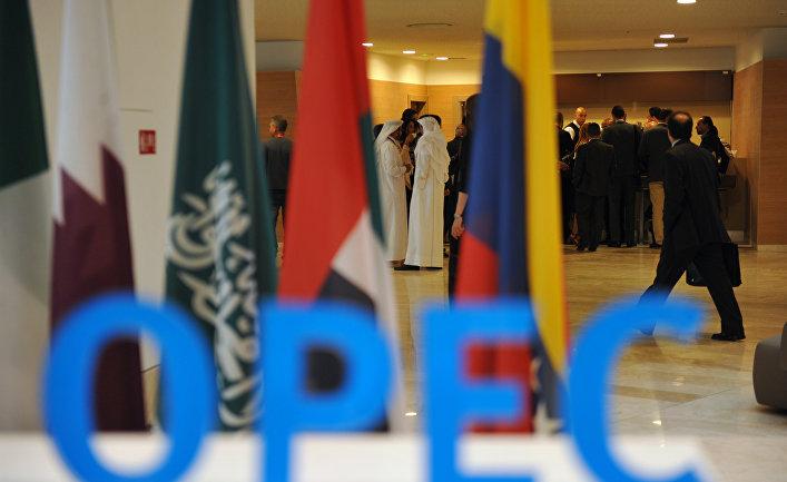 Представители стран-членов ОПЕК на Международном энергетическом форуме в Алжире. 28 сентября 2016 год