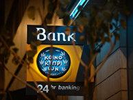 Вывеска Bank of Cyprus