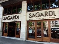 Ресторан Sagardi в Барселоне, Испания