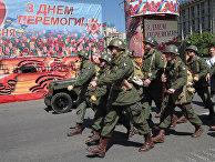 Празднование 9 Празднование 9 мая в Киеве