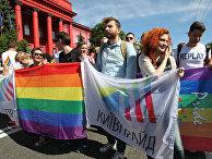 "ЛГБТ-парад ""КиевПрайд-2016"""