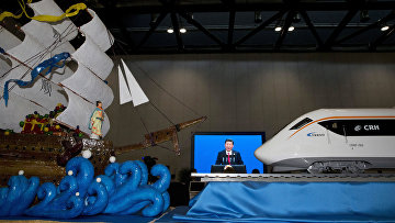 Председатель КНР Си Цзиньпин на открытии форума «Один пояс, один путь» в Пекине
