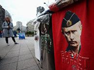 Футболка с портретом президента России Владимира Путина