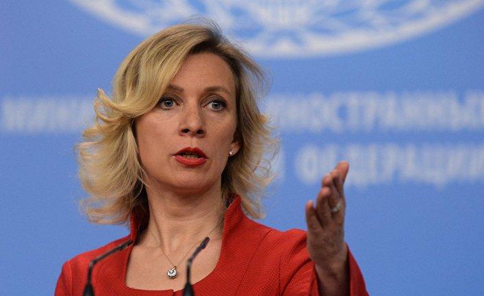 Официальный представитель министерства иностранных дел России Мария Захарова во время брифинга. 18 мая 2017