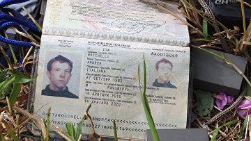 Паспорт итальянского журналиста Андреа Роккелли, который был убит около украинского города Славянска