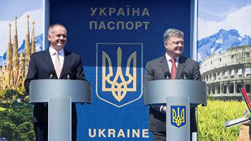 Президент Украины Петр Порошенко и президент Словакии Андрей Киска