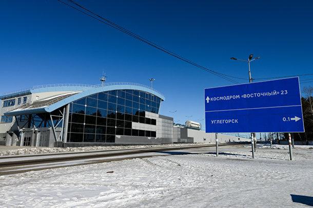 Железнодорожная станция у космодрома «Восточный»