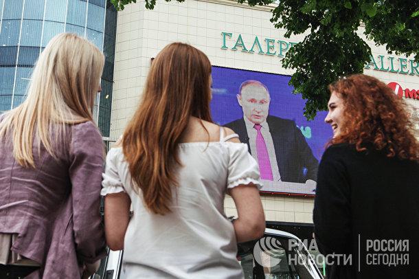 Трансляция «Прямой линии с Владимиром Путиным» в Пятигорске