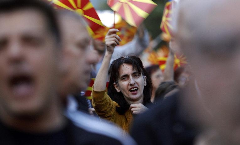 Акция протеста перед зданием представительства ЕС в Скопье