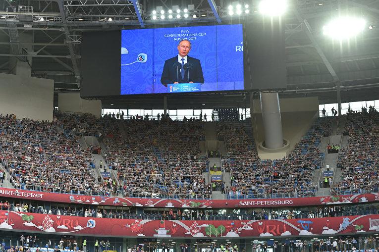 Президент РФ Владимир Путин на стадионе «Санкт-Петербург»