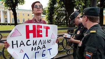 Акция активистов ЛГБТ-движения в Санкт-Петербурге