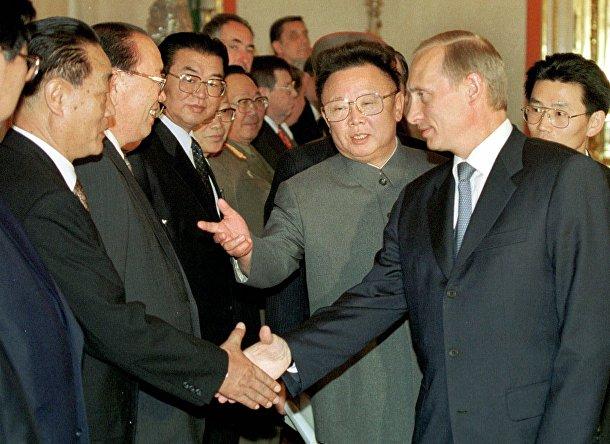 Северокорейский лидер Ким Чен Ир и президент России Владимир Путин