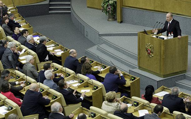 Премьер-министр РФ Владимир Путин на заседании Государственной Думы