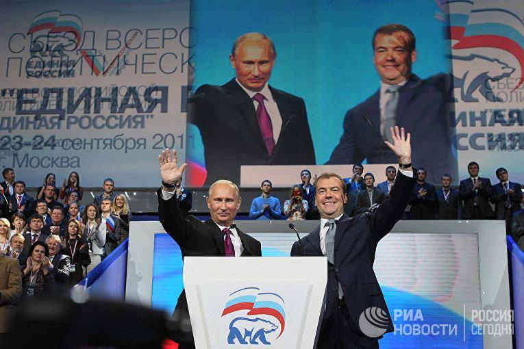 Президент России Дмитрий Медведев и председатель правительства России Владимир Путин