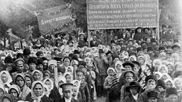 Демонстрация крестьян в поддержку февральской буржуазно-демократической революции в Сибири. Июнь-июль 1917 года