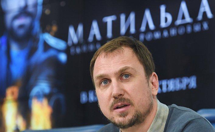 Актер Ларс Айдингер на пресс-конференции создателей и актеров фильма «Матильда»