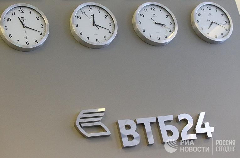 Офис банка «ВТБ 24» в Москве