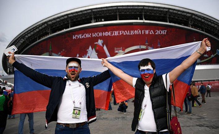 Российские болельщики перед началом матча Кубка конфедераций-2017 между сборными Мексики и России