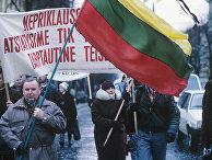 20 съезд Компартии Литвы