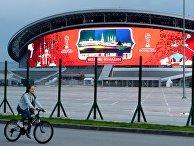 Стадион «Казань Арена» с символикой Кубка конфедераций FIFA 2017