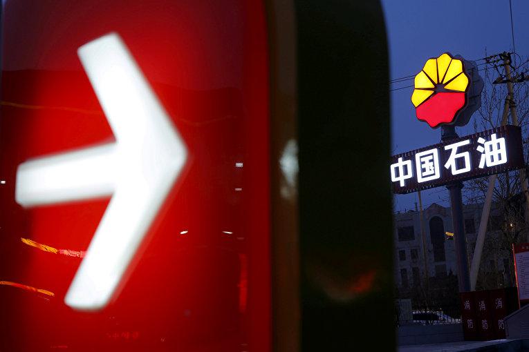 Логотип компании PetroChina на автозаправочной станции в Пекине