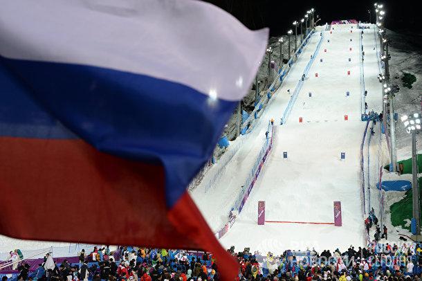 Соревнования по фристайлу среди мужчин на XXII зимних Олимпийских играх в Сочи