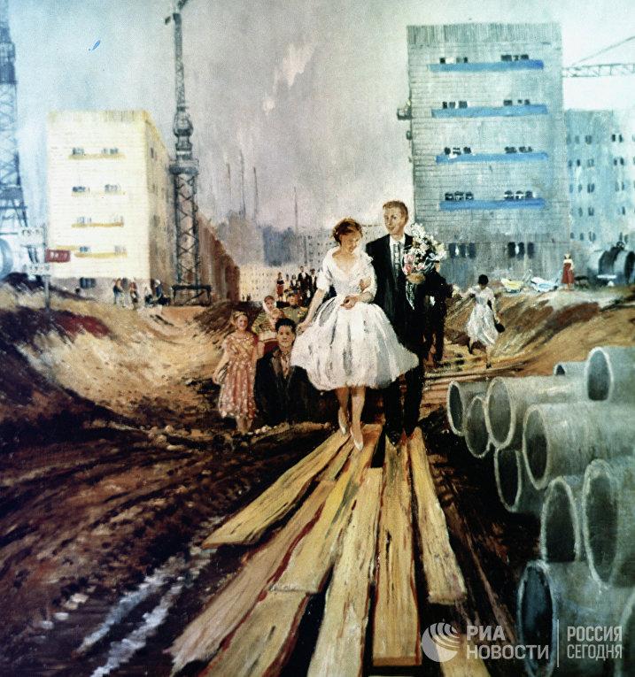 "Картина ""Свадьба на завтрашней улице"" художника Юрия Пименова"