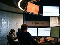 Сотрудники во время работы в компании «Лаборатория Касперского» в Москве