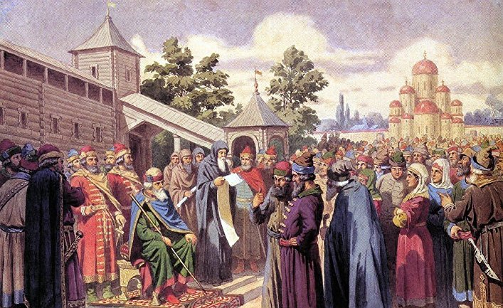 «Чтение народу Русской Правды в присутствии великого князя Ярослава»