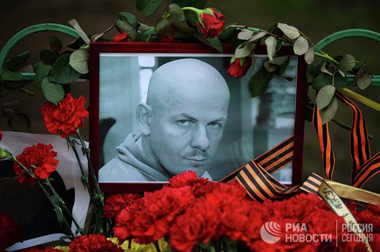 Цветы и свечи у посольства Украины в Москве в память об убитом в Киеве журналисте Олесе Бузине
