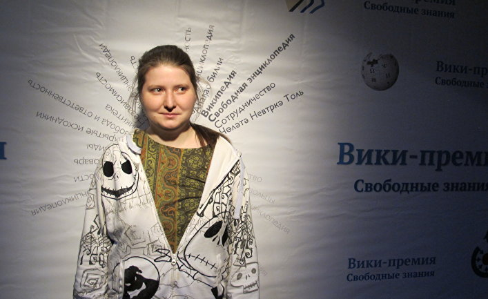 Александра Элбакян на вручении «Вики-премии 2016»