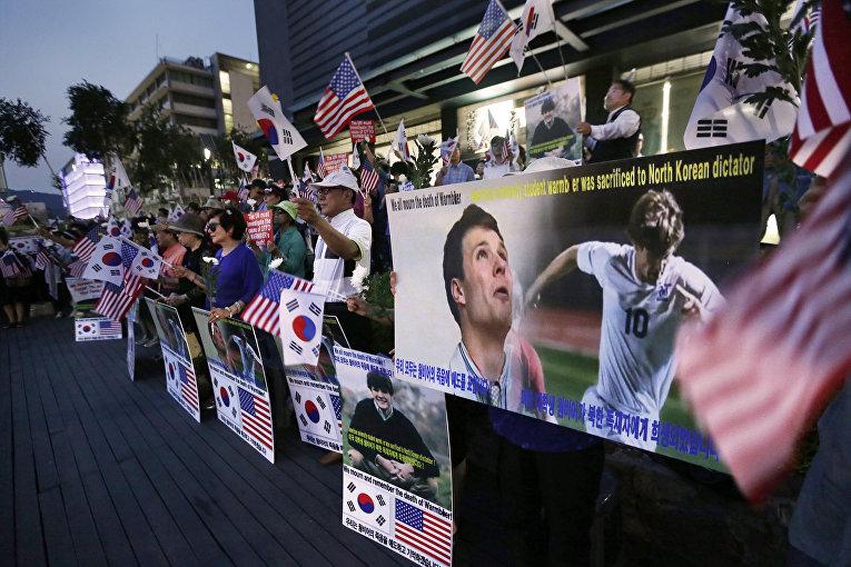 Митинг памяти американского студента Отто Уормбира возле посольства США в Сеуле