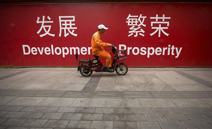 Надписи «Развитие» и «Процветание» на стане в Пекине