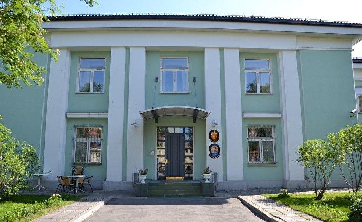 Генеральное консульство Норвегии в Мурманске
