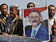 Сторонники президента Йемена Али Абдаллы Салеха