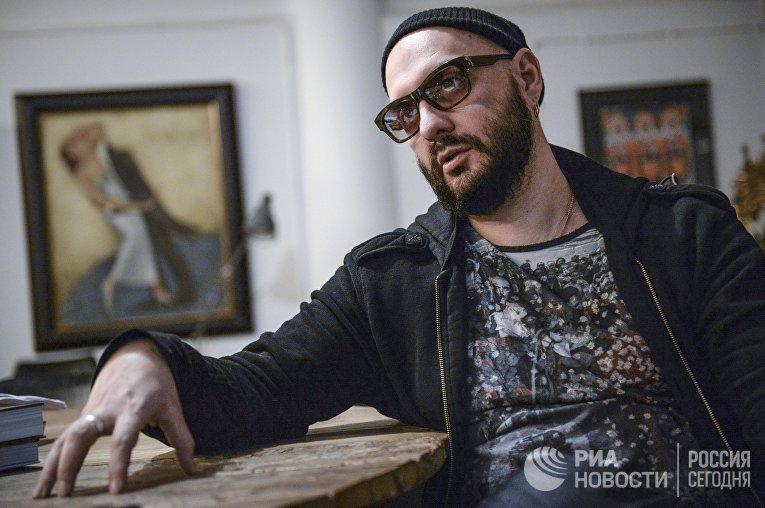 Российский режиссер театра и кино Кирилл Серебренников