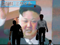 Монитор в Токио, показывающий новости из КНДР
