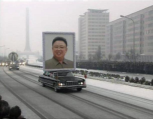 Церемония прощания с Ким Чен Иром в Пхеньяне