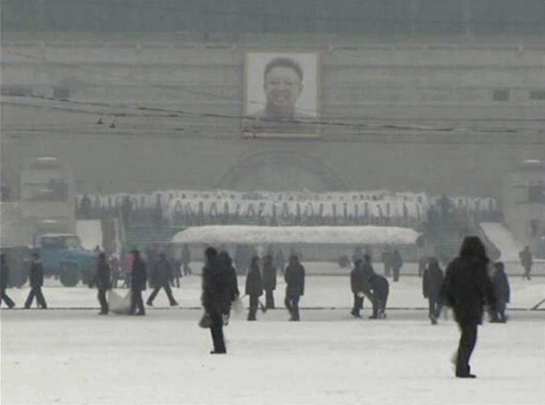 В Пхеньяне в день похорон Ким Чен Ира