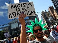 Акция протеста против белых националистов в Нью-Йорке