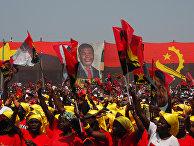 Сторонники кандидата в президенты Анголы Жоао Лоренса на предвыборном митинге
